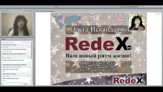 2017 02 27 - ПРЕЗЕНТАЦИЯ ПО МАРКЕТИНГУ КОМПАНИИ  REDEX.