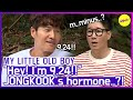 - HOT CLIPS MY LITTLE OLD BOY The rumor of JONGKOOK..? ENG SUB
