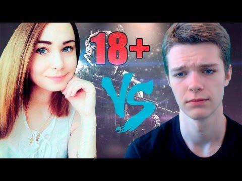 видео 18 скачать