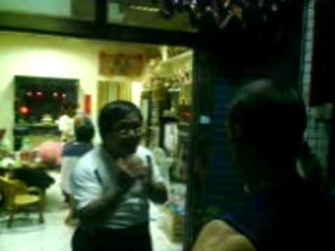 Taiwan 2 Master Chang Ke Chih