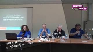 Απολογισμός πεπραγμένων νοσοκομείου Κιλκίςγια το 2016-Eidisis.gr webTV