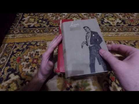 Книги на французском СССР