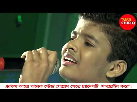 Tumhe Dillagi Song By Rahat Fateh Ali Khan|Cover By Satyajeet Jena Stage Peroformance At KTPP