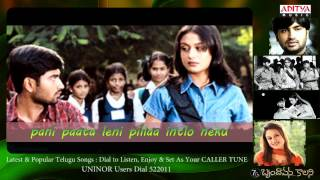 7 g brindavan colony songs with lyrics idhi rana rangama song ravi krishna sonia agarwal