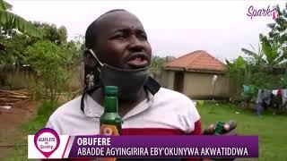 Abadde agyingirira eby'okunywa akwatiddwa