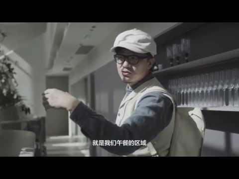 Fnji New Office Beijing 梵几新办公室vlog Youtube