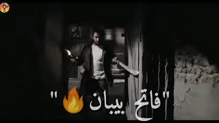 حالات واتس مهرجان عايز اسافر من هنا مصطفى الجن 2020 (متخفش من اللي جاي عشان كدة كدة جاي)