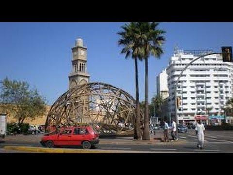 مناء الدار البيضاء قديما و حديثا جديد 2016