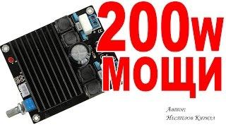 Огляд підсилювача TDA7498 2х100W або 200W сабвуфер
