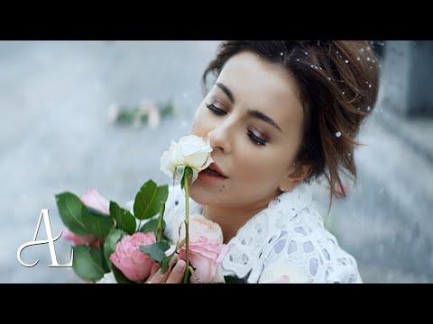 Ани Лорак - Удержи мое сердце
