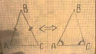 Равнобедренный треугольник и его свойство