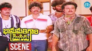 Bhanumathi Gari Mogudu Movie Climax Scene    Balakrishna, Vijayashanti, Ashwini