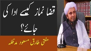 Qaza Nimaz kaise Ada ki jae? by Mufti Tariq Masood