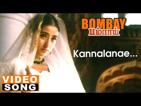 Kannalanae Full Video Song | Bombay Tamil Movie Songs | Arvi