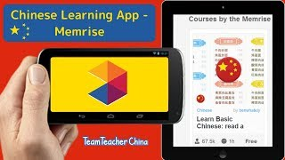Memrise - Chinese Learning App Review