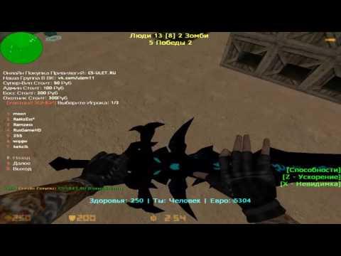 Игра Майнкрафт: Зомби - Game2ok