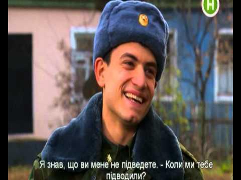 стройбатя 2 сезон 17 серия