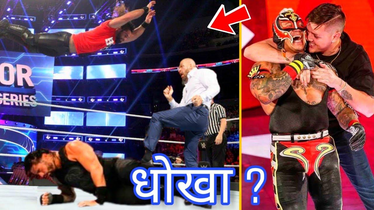 WWE Survivor Series 2019: Seth Rollins Turning Heel And 5 ...