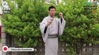 Kendama Tricks - Level 1 : Kendama World Cup Hatsukaichi 2017 Visit...