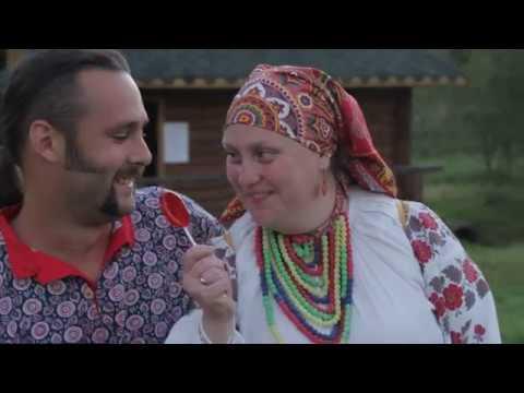 Фолк - группа Кипрей Завидочка