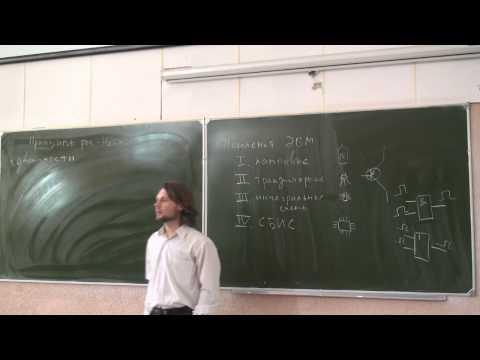 Презентации по информатике. Презентации для уроков