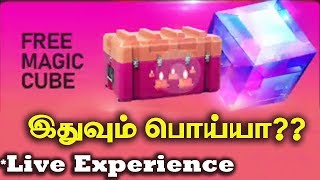 Free Fire Magic Cube Event Fake??? *Live Experience | Gaming Tamizhan