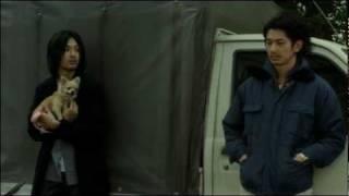映画『まほろ駅前多田便利軒』予告編 2011年4月23日全国公開 『風が強く...