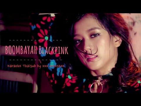 [Karaoke - Thaisub] Blackpink - BOOMBAYAH