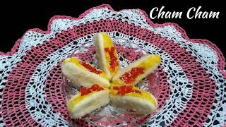 Delicious Recipes # 17 | Cham Cham | Sweets For Rakshabandhan | Bengali Sweet