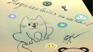 №6 как нарисовать кота карандашом,поэтапно!/how to draw a cat with a pencil, gradually