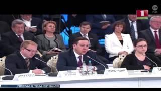 видео Китай раскритиковал работу «Роснефти»