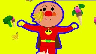 アンパンマンの歌 スパゲティヨーグルトはすき?Do You Like Spaghetti Yogurt? 童謡 | Super Simple 日本語  アンパンマン 歌