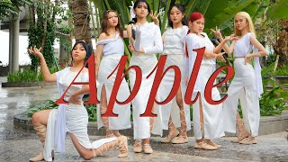 GFRIEND ( 여자친구 ) - 'APPLE' dance cover by UB.FRIEND …