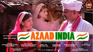 Video AZAAD INDIA I 2017 download MP3, 3GP, MP4, WEBM, AVI, FLV September 2017