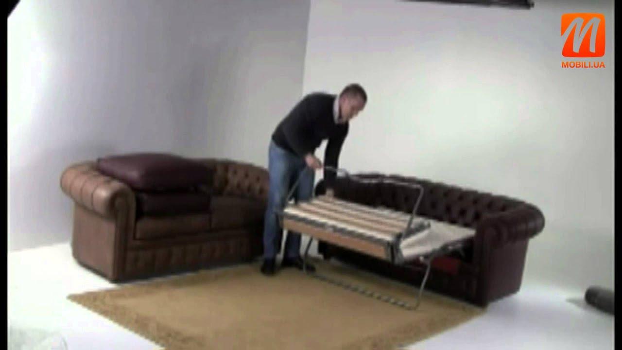 Кресло кровать Киев купить недорого, ортопедическое с матрасом .