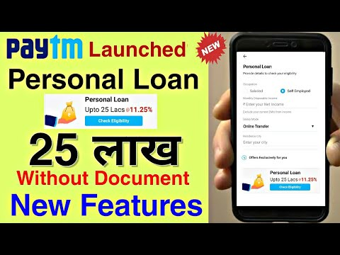 paytm-newly-launched-personal-loan-upto-₹25-lacs-apply-now-|💥|-paytm-personal-loan-without-document