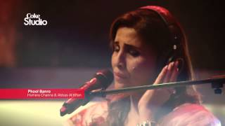 Coke Studio Pakistan, Season 7, Episode 2, Promo