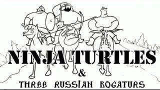 Три богатыря против Черепашек Ниндзя/Ninja Turtles vs Three Russian Bogaturs (animation)(Название: Три богатыря против Черепашек Ниндзя Title: Ninja Turtles vs Three Russian Bogaturs Channel: http://www.youtube.com/user/bogatursonline ..., 2014-02-02T20:30:33.000Z)