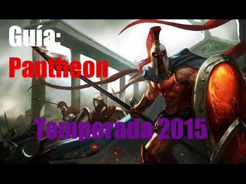 Guía básica: Pantheon TOP. Temporada 2015 - YouTube