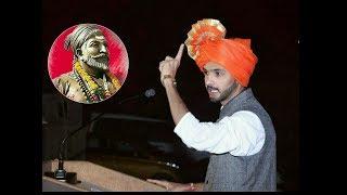 Shivaji Maharaj Speech....शिवव्याख्याते- सागर मदने  (पुरंदर,पुणे )