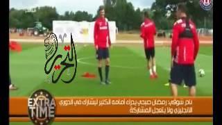 فيديو| نادر شوقي: استغربت موقف مارتن يول من احتراف رمضان صبحي