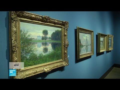 العاصمة البريطانية تحتفي بالفنان الفرنسي كلود مونيه
