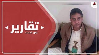 استمرار مسلسل تصفية المشائخ في مناطق سيطرة مليشيا الحوثي