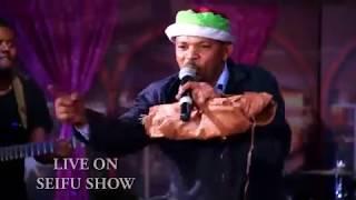 Seifu ON EBS comedian Makos Live Koriyalew