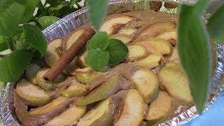 Яблочный десерт с медом и сливочным сыром. Вкусный и очень нежный десерт!