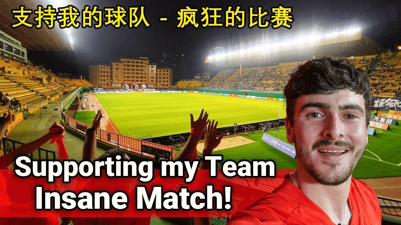 CRAZY Football Match in China's Richest Province // 中国最富省份的疯狂足球赛
