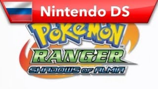 Pokémon Ranger: Shadows of Almia  - Trailer (Nintendo DS)