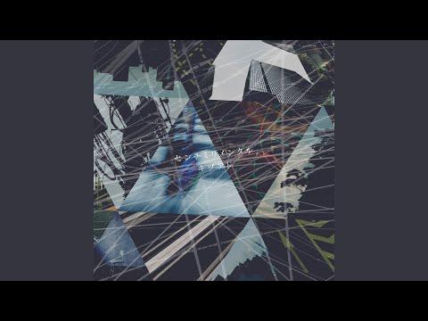 Youtube: Marutsuke / Centimillimental
