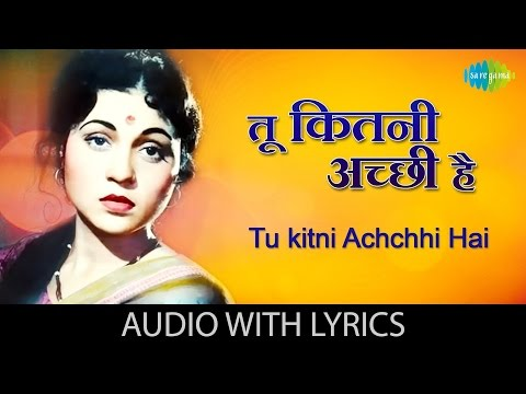 Tu Kitni Achhi Hai with Lyrics|