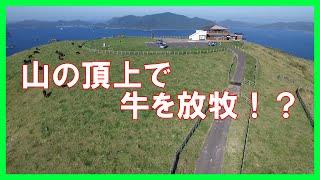 知夫村 赤ハゲ山をドローンで空撮!